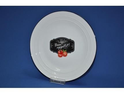 тарелка десертная 21 см Kitchen basic